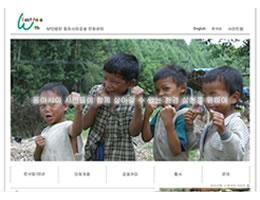 韓国語サイト制作画像
